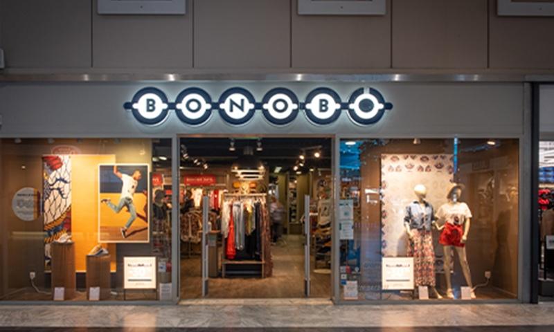 Centre Leclerc Pau Tempo - Boutique - Bonobo
