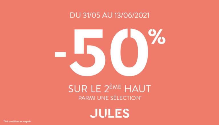 Centre commercial Pau tempo - Boutique - Jules fête des pères